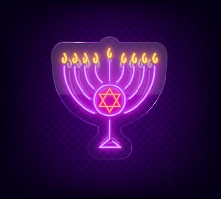 Hanukkah vector design - Happy Hanukkah. Neon sign, bright luminous banner for greetings cards. Jewish holiday. Neon sign on transparent glass. Hanukkah Menoru