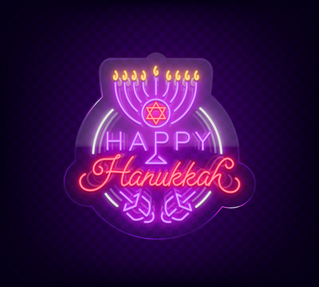 Jewish holiday Hanukkah is a neon sign, a greeting card, a traditional Chanukah template. Happy Hanukkah. Neon banner, bright luminous sign. Neon sign on transparent glass. Vector illustration.