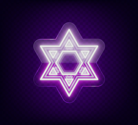 ダビデの星は、ネオンサイン。ユダヤ教のシンボル。ベクトルの図。透明なガラスのネオンサイン  イラスト・ベクター素材