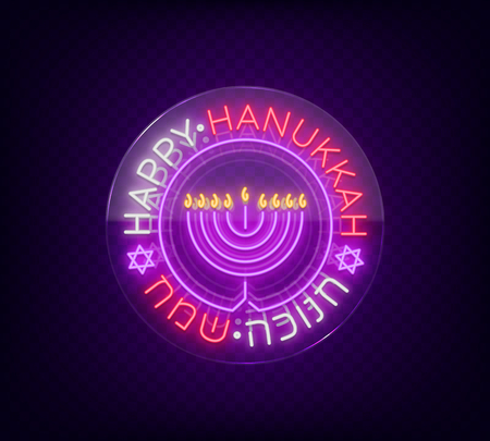 Vector background of Chanukah with menorah and star of David. Neon sign Happy sign of Hanukkah. An elegant greeting card, a Hanukkah symbol, a template. Neon sign on transparent glass