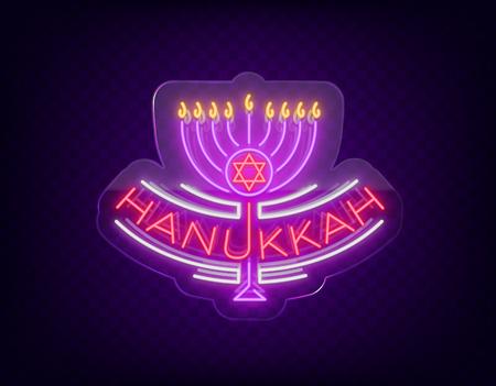 Fond de vecteur de 'Hanoucca avec la menorah et l'étoile de David. Enseigne au néon signe heureux de Hanoukka. Enseigne au néon sur verre transparent. Banque d'images - 90928747