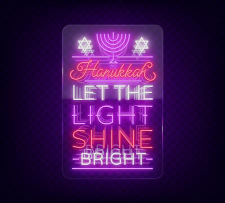 Joodse vakantie Hanukkah neon teken vector illustratie