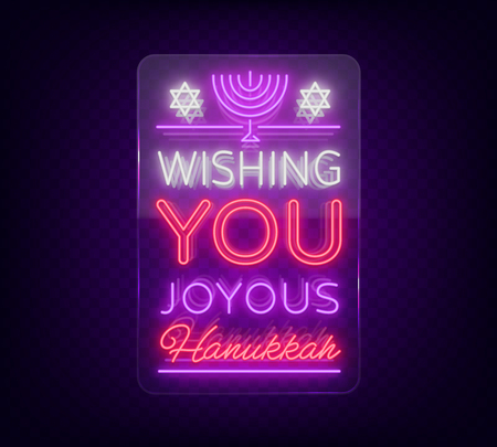Happy Hanukkah, greeting card in a neon style vector illustration