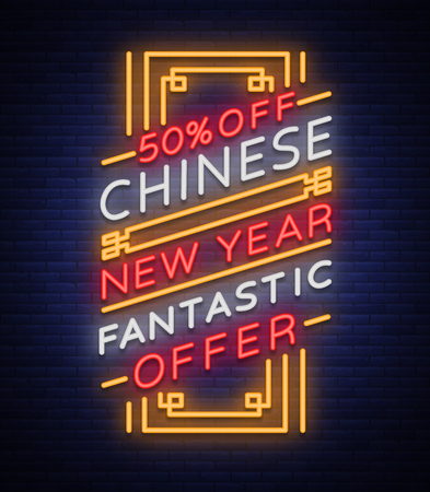 Chinese New Year sales poster in neon style. Neon sign, bright banner, flameless neon sign on New Years discount. Flyer, postcard, bright night sales promotion. Vector illustration.