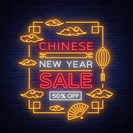 New Chinese year sales of a poster in a neon style. Vector illustration, neon sign, bright banner, luminous flyer, neon brochure on New Year's discounts. Happy new Chinese year.