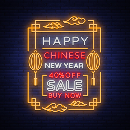 New Chinese year sale vector poster. Neon Sign, Bright Night Advertising on New Years Holidays. Neon banner, bright brochure, luminous banner, leaflet, flyer, card. Vector illustration Illustration