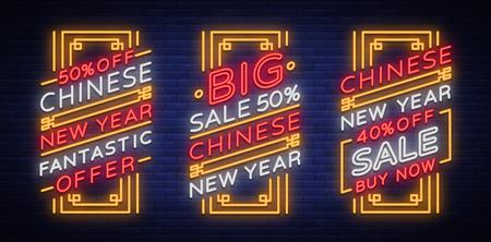 Chinees Nieuwjaar verkoop set posters