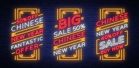 Chinese New Year sale set of posters