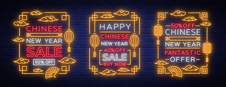 Chinese New Year sales in collection of posters neon style. Vector illustration, neon sign, bright banner, light postcard, neon brochures for New Years discounts. Happy new Chinese year. Illustration
