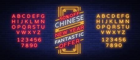 Chinese New Year sales poster in neon style. Neon sign, banner, flameless neon sign on New Years discount. Flyer, postcard, bright night sales promotion. Vector illustration. Illustration