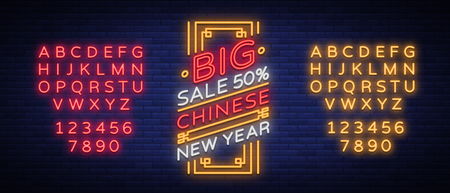 New Chinese year sales of poster in a neon style. Vector illustration, neon sign, bright banner, luminous flyer, neon brochure on New Years discounts. Happy new Chinese year. Editing text neon sign.