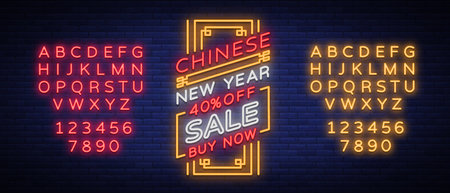 Chinese new year sale sign in a neon style.