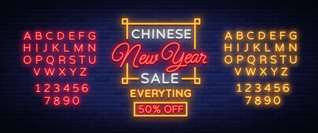 Neon Sign, Bright Night Advertising. Neon banner, bright brochure, luminous banner, leaflet, flyer card in editing text illustration.