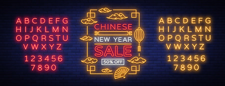 Chinese New Year sales poster in neon style. Neon sign, banner, flameless neon sign on New Years discount. Flyer, postcard, bright night sales promotion. Vector illustration. Editing text neon sign Illustration