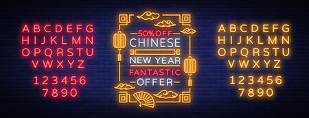 New Chinese year sale vector poster. Neon Sign, Bright Night Advertising. Neon banner, bright brochure, luminous banner, leaflet, flyer card. Vector illustration. Editing text neon sign. Illustration