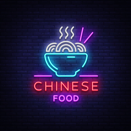 Chinese food logo. Neon sign, emblem, neon billboard, bright nightlight, luminous banner.