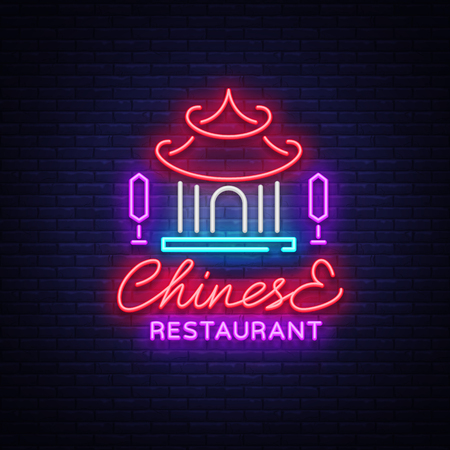 Chinese restaurant is a neon sign. Vector illustration on Chinese food, Asian cuisine, exotic food. Logo, emblem in neon style, luminous billboard, bright night advertising for your projects.