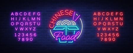 Chinesisches Lebensmittellogo in der Neonart. Leuchtreklame, helles Nachtlicht. Leuchtende Neonwerbung zum Thema chinesisches und asiatisches Essen. Standard-Bild - 93404804