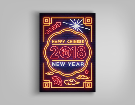 Happy Chinese New Year 2018 poster in a neon style. Vector illustration. Neon sign, brochure, postcard, bright greetings with the new Chinese year of 2018, a vivid sign, night neon advertising.