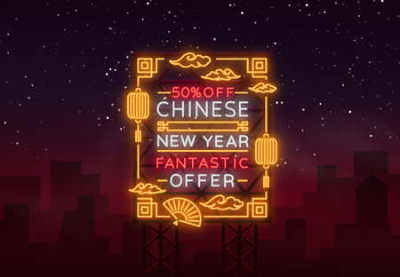New Chinese year sales of a poster in a neon style. Vector illustration, neon sign, bright banner, luminous flyer, neon brochure on New Years discounts. Happy new Chinese year Illustration