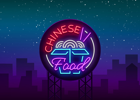 Chinese food icon in neon style. Neon sign, bright nightlight. Bright neon advertising on the theme of Chinese and Asian food, for restaurant, dining room. Fast food, noodles. Vector illustration. Vektoros illusztráció