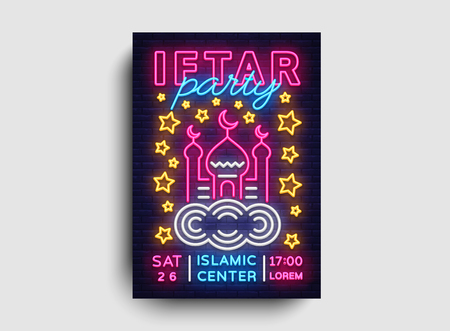 Iftar party invitation design template vector. Illustration