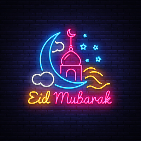 Vector Festive Illustration of Eid Mubarak Label. Ramadan Kareem holiday card Muslim holiday, design template modern trend style, light banner, bright festive advertising. Islam Vector Ilustração