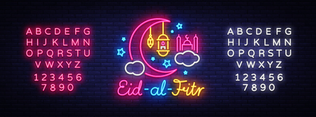 Eid-Al-Fitr festive card design template in modern trend style. Neon style, Islamic and Arabic background for the holiday of the Muslim community. Ramadan Kareem. Vector. Editing text neon sign