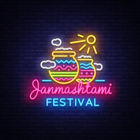 Janmashtami festival neon sign vector design template. Festive illustration of Krishnas birthday. Celebration of the Indian holiday design element, light banner, neon design. Vector illustration Illustration