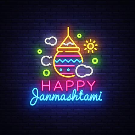 Happy Janmashtami greeting card neon vector design template. Neon sign, modern trend design for Indian festival. Dahi handi is Janmashtami celebrating. Template for flyer, banner, postcard. Vector Stock Illustratie