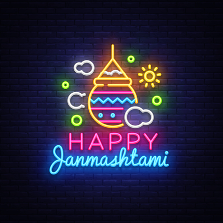Happy Janmashtami greeting card neon vector design template. Neon sign, modern trend design for Indian festival. Dahi handi is Janmashtami celebrating. Template for flyer, banner, postcard. Vector