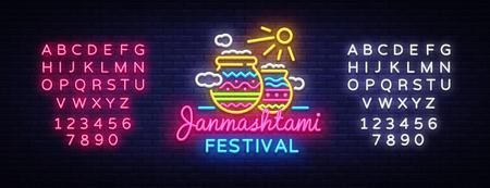 Janmashtami festival neon sign vector design template. Festive illustration of Krishnas birthday. Celebration of Indian holiday design element, light banner, neon design Vector. Editing neon sign