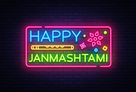 Happy Janmashtami vector greeting card neon. Modern trend design vector template. Greeting card for Krishnas birthday. Illustration of the Indian community festival Krishna Janmashtami