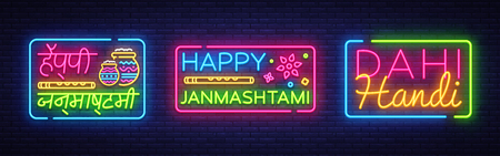Happy Janmashtami vector greeting card collection neon. Modern trend design vector template. Indian text, translation: Happy Janmashtami. Dahi Handy, Festival Krishna Janmashtami
