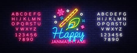 Happy Janmashtami greeting card neon vector design template. Neon sign, modern trend design for Indian festival. Dahi handi is Janmashtami celebrating. Template flyer. Vector. Editing text neon sign Иллюстрация