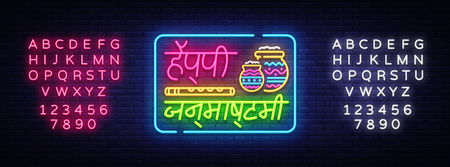 Happy Janmashtami vector greeting card neon. Modern trend design vector template. Indian text, translation: Happy Janmashtami. Illustration of the Indian community festival. Editing text neon sign Illustration