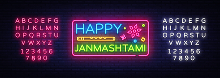Happy Janmashtami vector greeting card neon. Modern trend design vector template. Greeting card for Krishnas birthday. Indian community festival Krishna Janmashtami. Editing text neon sign Illustration