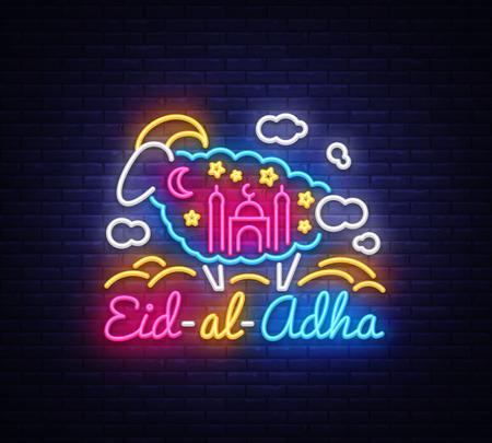 Muslim holiday Eid al-Adha holiday vector illustration. Eid al-Adha neon sign design template, modern trend design, light banner. Graphic design decoration Kurban Bayram. Vector Illustration. Çizim