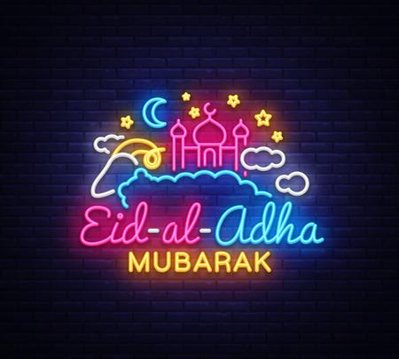 Muslim holiday Eid al-Adha holiday vector illustration. Eid al-Adha Mubarak neon sign design template, modern trend design, light banner. Graphic design decoration Kurban Bayram. Vector Illustration Stok Fotoğraf - 103864846