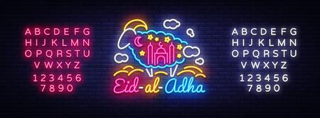 Muslim holiday Eid al-Adha holiday vector illustration. Eid al-Adha neon sign design template, modern trend design, light banner. Design decoration Kurban Bayram. Vector. Editing text neon sign Stok Fotoğraf - 103865310