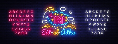 Muslim holiday Eid al-Adha holiday vector illustration. Eid al-Adha neon sign design template, modern trend design, light banner. Design decoration Kurban Bayram. Vector. Editing text neon sign Illustration