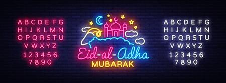 Muslim holiday Eid al-Adha holiday vector illustration. Eid al-Adha Mubarak neon sign design template, modern trend design. Graphic design decoration Kurban Bayram. Vector. Editing text neon sign