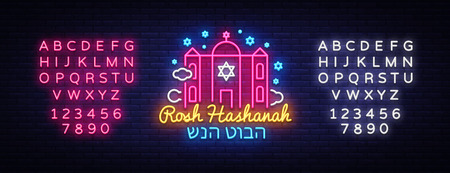 Rosh hashanah greeting card, design templet, vector illustration. Neon Banner. Happy Jewish New Year. Greeting text Shana tova on Hebrew. Rosh hashana Jewish Holiday. Vector. Editing text neon sign