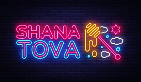 Rosh hashanah greeting card, design templet, vector illustration. Neon Banner. Happy Jewish New Year. Greeting text Shana tova. Rosh hashana Jewish Holiday. Vector Design Element.