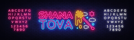 Rosh hashanah greeting card, design templet, vector illustration. Neon Banner. Happy Jewish New Year. Greeting text Shana tova. Rosh hashana Jewish Holiday. Vector. Editing text neon sign.