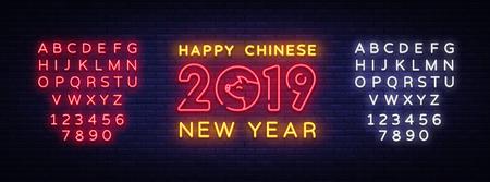 Feliz año nuevo chino 2019 vector de plantilla de diseño. Tarjeta de felicitación de año nuevo chino del cerdo, banner de luz, estilo neón. Ilustración vectorial. Edición de letrero de neón de texto Ilustración de vector