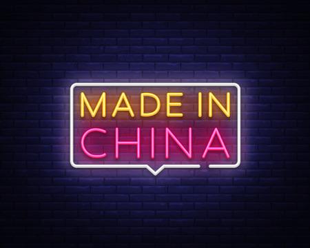 Fabriqué en Chine Neon Text Vector. Enseigne au néon fabriquée en Chine, modèle de conception, design tendance moderne, enseigne au néon de nuit, publicité lumineuse de nuit, bannière lumineuse, art lumineux. Illustration vectorielle Vecteurs