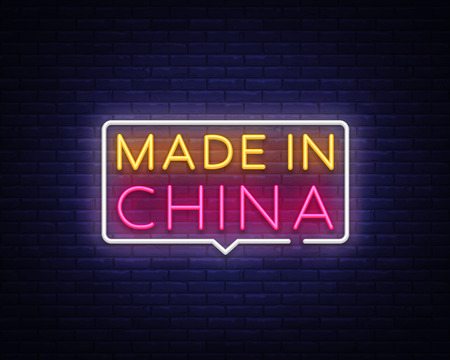Made in China Neon Text Vector. Made in China neon sign, design template, modern trend design, night neon signboard, night bright advertising, light banner, light art. Vector illustration