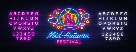 Happy Mid Autumn Festival neon sign vector. Mid Autumn Design template web, banner, poster, greeting card, party invitation, light banner. Isolated Vector illustration. Editing text neon sign.