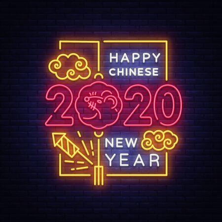Vector de neón del año nuevo chino 2020, tarjeta de felicitación con elementos de neón. Signo del zodíaco para flyer, invitación, carteles, folletos, pancartas. Ilustración de vector de vacaciones Ilustración de vector